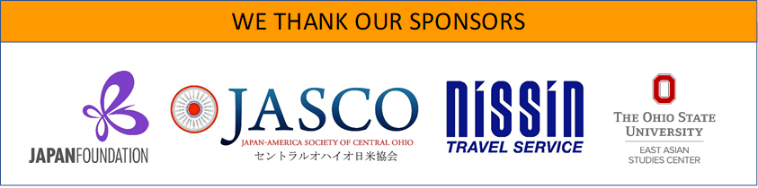 WE THANK OUR SPONSORS